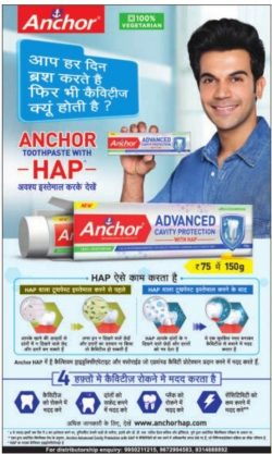 Anchor Tooth Paste With Hap Ad in Rajasthan Patrika Jaipur