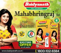 baidyanath-asli-ayurved-mahabhringraj-tel-ad-delhi-times-23-11-2018.png
