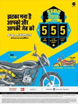 bajaj-goodbye-2018-offer-ad-hindustan-hindi-delhi-27-10-2018.jpg