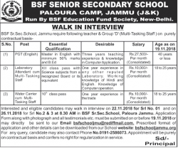 BSF Senior Secondary School Jammu Walk In Interview Ad