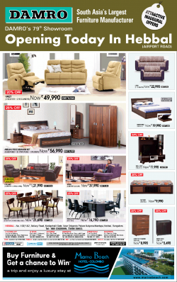 damro-furniture-opening-today-in-hebbal-ad-times-of-india-bangalore-10-11-2018.png