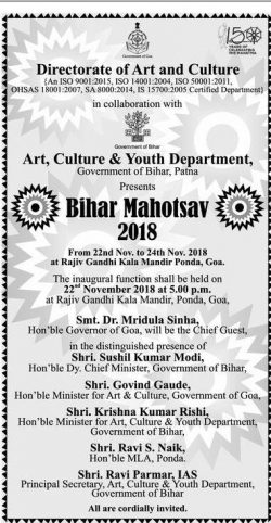 directorate-of-art-and-culture-presents-bihar-mahotsav-2018-ad-o-herald-o-goa-22-11-2018.jpg