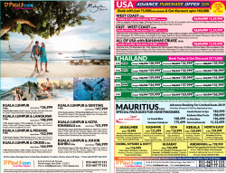 Dpauls Com Usa Advance Purchase Offer Ad in Times of India Delhi
