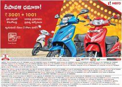 hero-bikes-diwali-dhamaka-rs-3001-plus-1001-adanapu-prayojanam-ad-eenadu-hyderabad-09-11-2018.jpeg