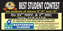 mastermind-classes-best-students-contest-ad-amar-ujala-delhi-22-11-2018.jpg