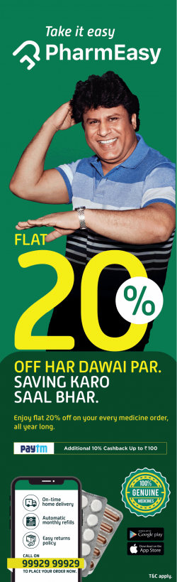Pharmeasy Flat 20% Off Har Dawai Par Saving Karo Saal Bhar Ad in Times of India Mumbai