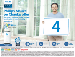 philips-air-purifier-ad-times-of-india-delhi-16-11-2018.png
