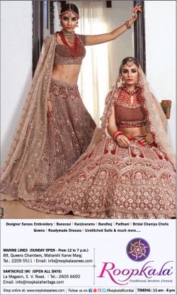 roopkala-designer-sarees-banarasi-ad-times-of-india-mumbai-24-11-2018.png