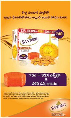 santoor-soap-33%-extra-and-free-soap-ad-eenadu-hyderabad-24-11-2018.jpeg