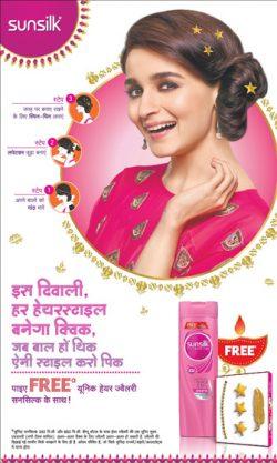 sunsilk-hair-shampoo-ad-hindustan-hindi-delhi-27-10-2018.jpg