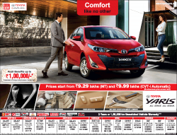 toyota-yaris-comfort-like-no-other-ad-delhi-times-15-11-2018.png
