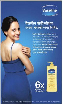 vaseline-body-lotion-ad-amar-ujala-delhi-22-11-2018.jpg