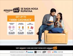 amazon-pay-se-bada-hoga-rupaiyaa-ad-times-of-india-mumbai-28-12-2018.png