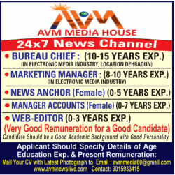 avm-media-house-requires-bureau-chief-ad-times-ascent-delhi-05-12-2018.png