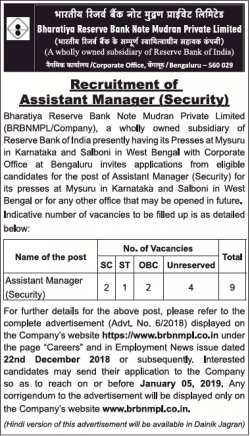 bharatiya-reserve-bank-note-mudran-private-limited-recruitment-of-assistant-manager-security-ad-times-ascent-delhi-05-12-2018.png