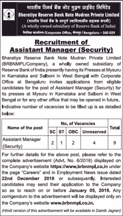 bharatiya-reserve-bank-note-recruitment-of-assistant-manager-ad-times-ascent-bangalore-05-12-2018.png
