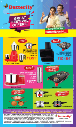 butterfly-great-festival-offers-ad-times-of-india-bangalore-28-12-2018.png