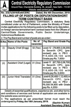 central-electriciy-regulatory-commission-requires-deputy-chief-ad-times-of-india-jaipur-05-12-2018.png