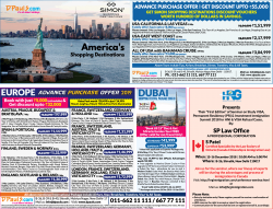 dpauls-com-europe-advance-purchase-offer-2019-ad-delhi-times-11-12-2018.png