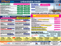 dpauls-com-unbeatable-deals-ad-delhi-times-21-12-2018.png