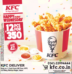 kfc-happy-new-wednesday-12-pcs-for-rupees-350-ad-jaipur-times-05-12-2018.png