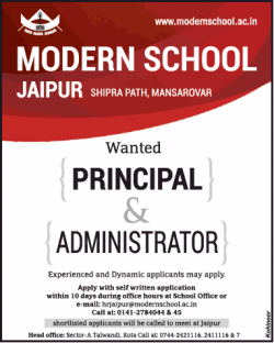 modern-school-jaipur-wanted-principal-and-administrator-ad-times-ascent-delhi-05-12-2018.png