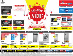 reliance-digital-season-new-sale-amazing-offers-ad-times-of-india-delhi-01-12-2018.png