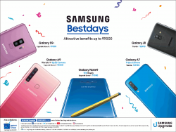 samsung-bestdays-attractive-benefits-upto-rs-9000-ad-times-of-india-mumbai-06-12-2018.png