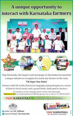 vijay-karnataka-a-unique-opportunity-to-interact-with-karnataka-farmers-ad-times-of-india-hyderabad-13-12-2018.png