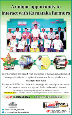 vk-super-star-raita-a-unique-oppurtunity-to-interact-with-karnataka-farmers-ad-times-of-india-bangalore-14-12-2018.png