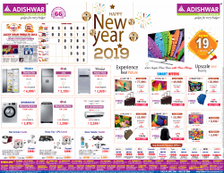 adishwar-home-appliances-new-year-sale-ad-bangalore-times-29-12-2018.png