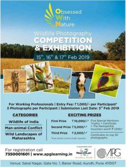 apg-learing-obessed-with-nature-wildlife-photography-competition-and-exhibition-ad-sakal-pune-22-01-2019.jpg