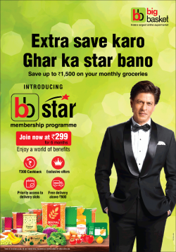 big-basket-extra-save-karo-ghar-ka-star-bano-membership-join-now-atrs-299-ad-chennai-times-20-01-2019.png