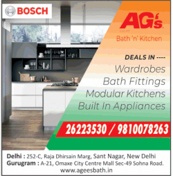 bosch-ags-bath-n-kitchen-deals-in-wardrobes-bath-fittings-ad-times-of-india-delhi-24-01-2019.png