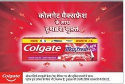 colgate-maxfresh-ke-saath-toothbrush-muft-ad-amar-ujala-delhi-25-01-2019.jpg
