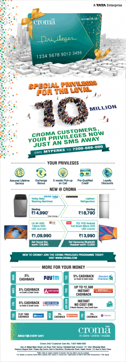 croma-instore-online-special-privilege-for-royal-10-million-croma-customers-ad-times-of-india-mumbai-24-01-2019.png