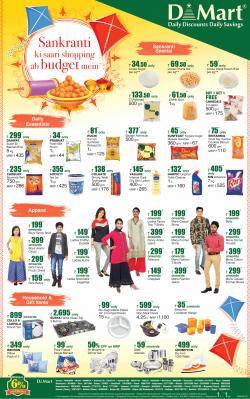 d-mart-sankranthi-ki-saari-shopping-ab-budget-mein-ad-bombay-times-05-01-2019.png