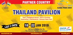 ditp-ibrant-gujarat-global-trade-show-thailand-pavilion-ad-times-of-india-ahmedabad-22-01-2019.png