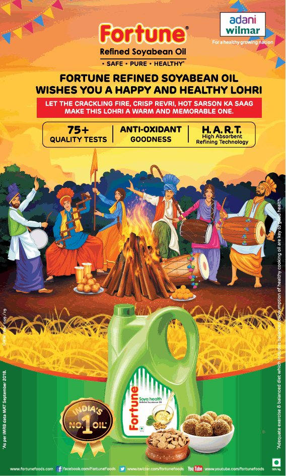 fortune-refined-soyabean-oil-wishes-you-a-happy-and-healthy-lohri-ad-times-of-india-delhi-13-01-2019.png