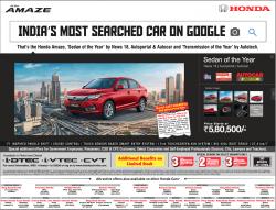 honda-amaze-indias-most-searched-car-on-google-ad-delhi-times-23-01-2019.png