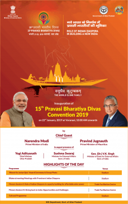 inauguration-of-15th-pravasi-bharatiya-divas-convention-2019-ad-times-of-india-mumbai-22-01-2019.png
