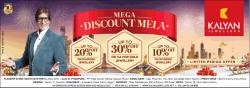 kalyan-jewellers-mega-discount-mela-upto-20%-off-ad-times-of-india-delhi-19-01-2019.png