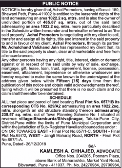 kamlesh-a-chhajed-advocate-public-notice-ad-times-of-india-pune-04-01-2019.png