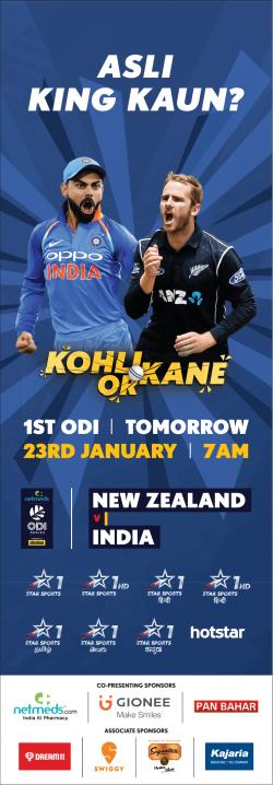 kohli-or-kane-1st-odi-tomorrow-23rd-january-7am-ad-times-of-india-mumbai-22-01-2019.png