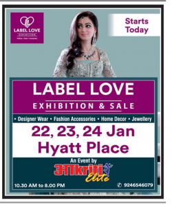 label-love-exhibition-and-sale-an-event-by-aaktiti-elite-ad-deccan-chronicle-hyderabad-22-01-2019