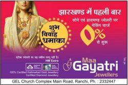 maa-gayatri-jewellers-shubh-vivaha-dhamaka-ad-prabhat-khabhar-ranchi-29-12-2018.jpg