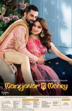 manyavar-mohey-naye-riste-naye-vaade-hamesha-ad-deccan-chronicle-hyderabad-22-01-2019