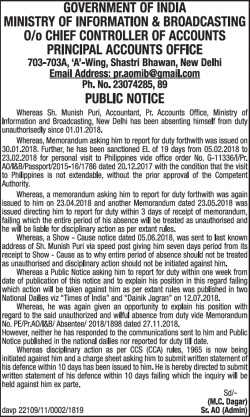 ministry-of-information-and-broadcasting-public-notice-ad-times-of-india-delhi-23-01-2019.png