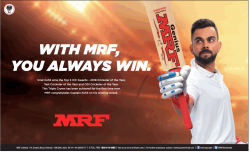 mrf-you-always-win-ad-times-of-india-delhi-23-01-2019.png