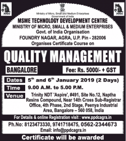 msme-technology-development-centre-quality-management-5th-to-6th-january-ad-times-of-india-bangalore-30-12-2018.png